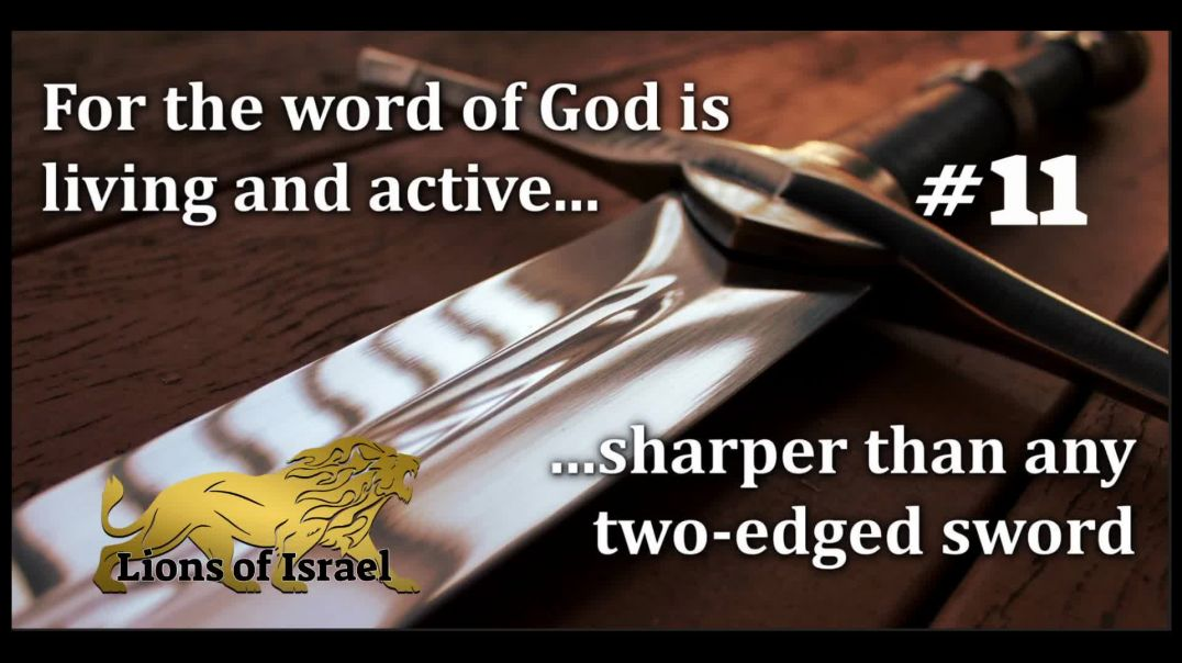Double Edge Dagger Quick Hitter #11 - ENDURE YASHARAHLA - CLING TO ALMIGHTY POWER YEHOWAH YHWH