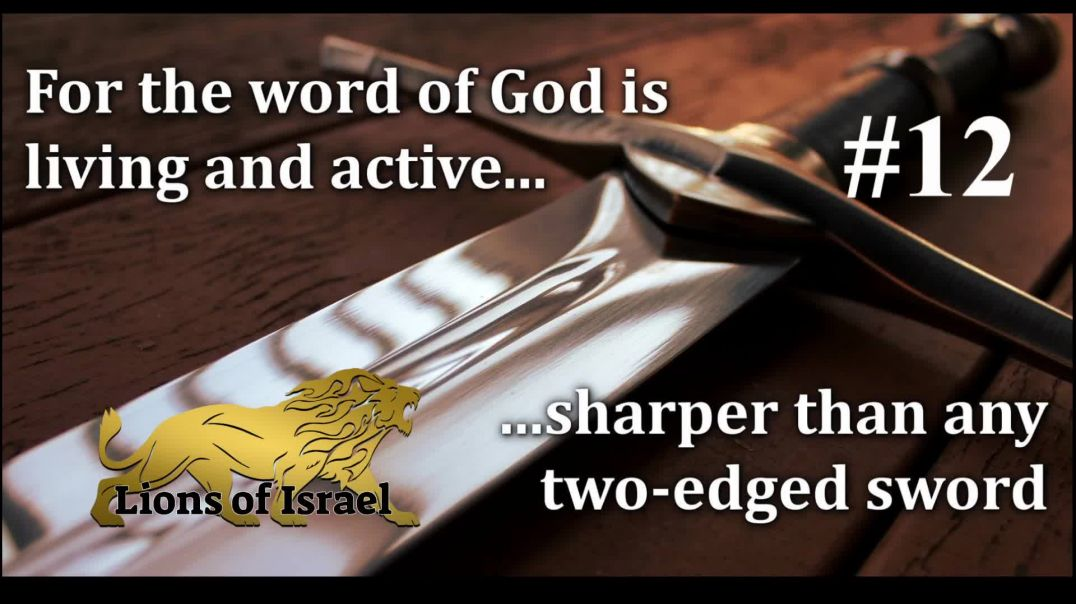 Double Edge Dagger Quick Hitter #12  - Pre-Chat - GOD YHWH IS LIVING ENERGY