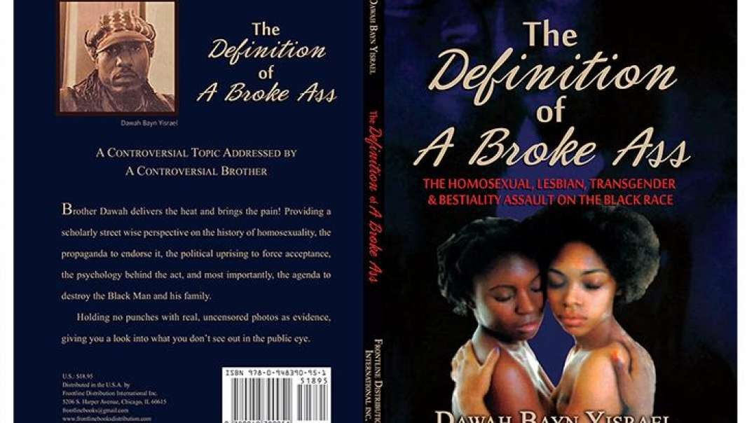 Dawah Yisrael - The Yah Is Real Hour Presents Interracial Relationships Part  4 - 'Anutha Throw